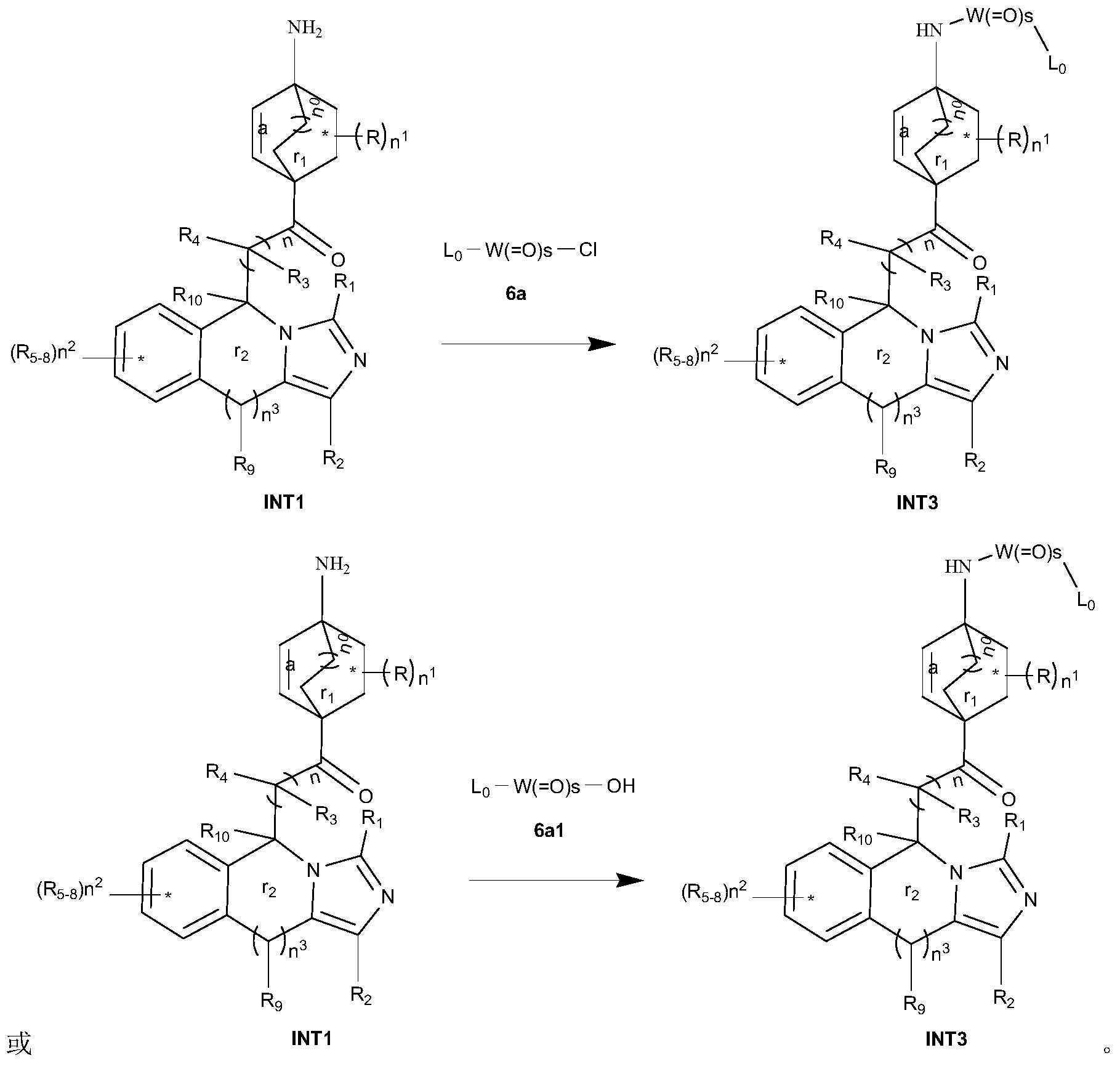 Figure PCTCN2017084604-appb-000067