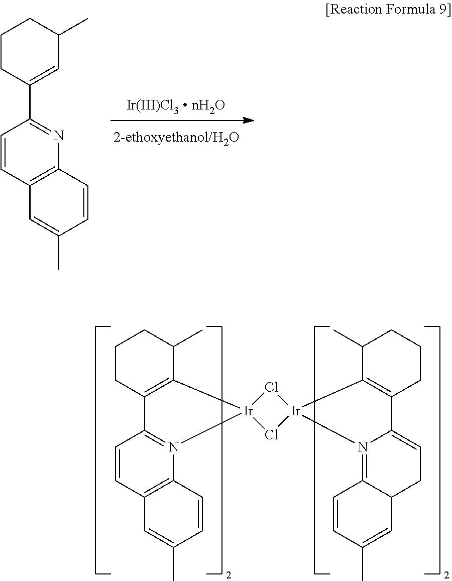 Figure US09324958-20160426-C00078
