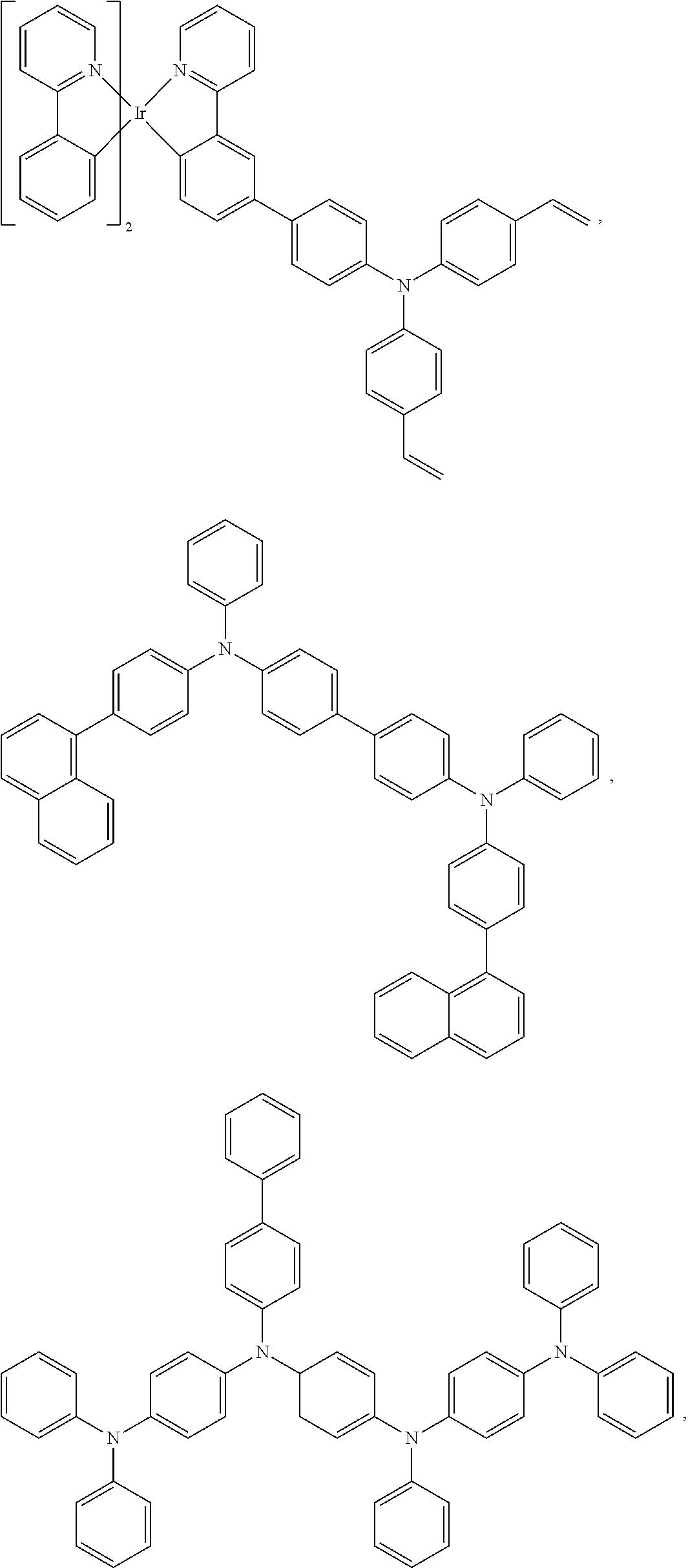Figure US10236458-20190319-C00044