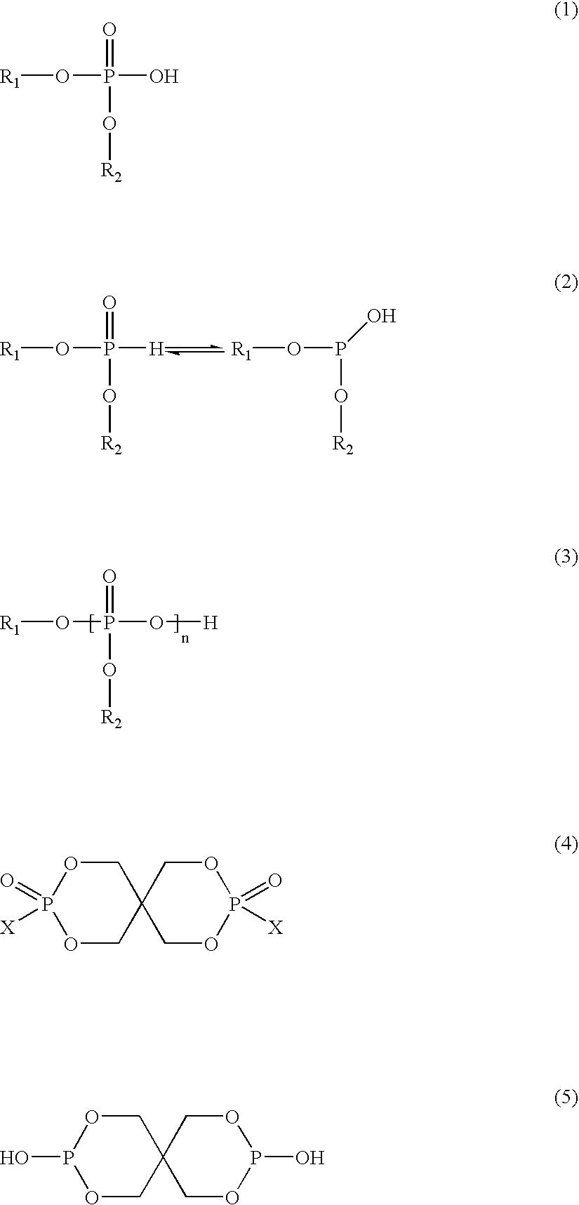Figure US20040180994A1-20040916-C00001