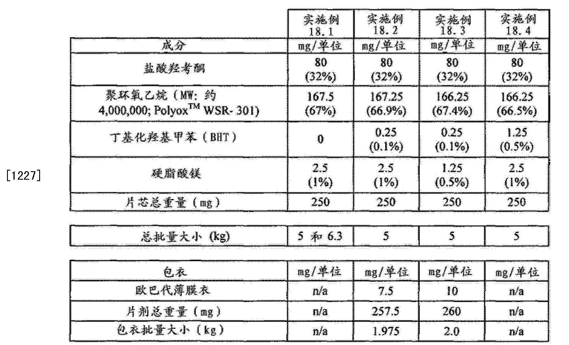Figure CN102657630BD01171