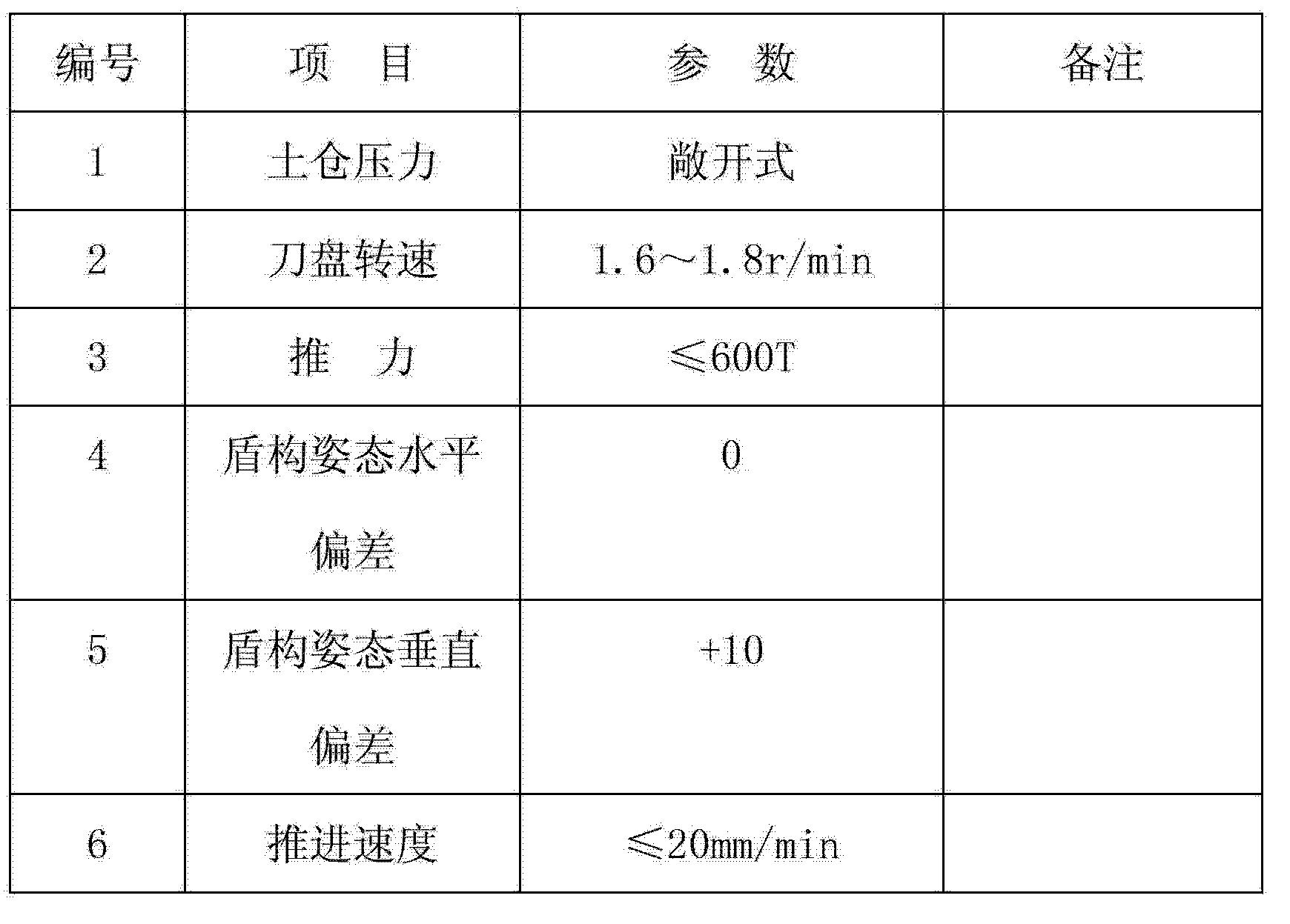 Figure CN102425427BD00082