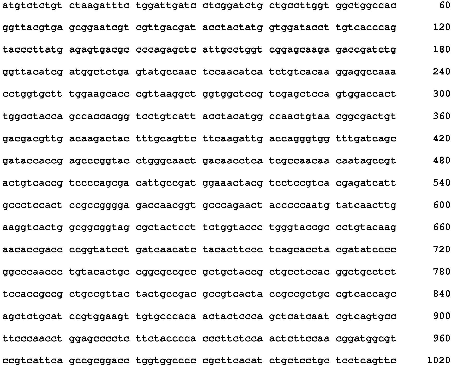 Figure imgb0369