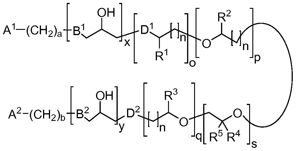 WO2018033461A1 - Acidic aqueous composition for electrolytic