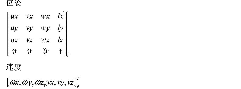Figure CN102581445BC00021