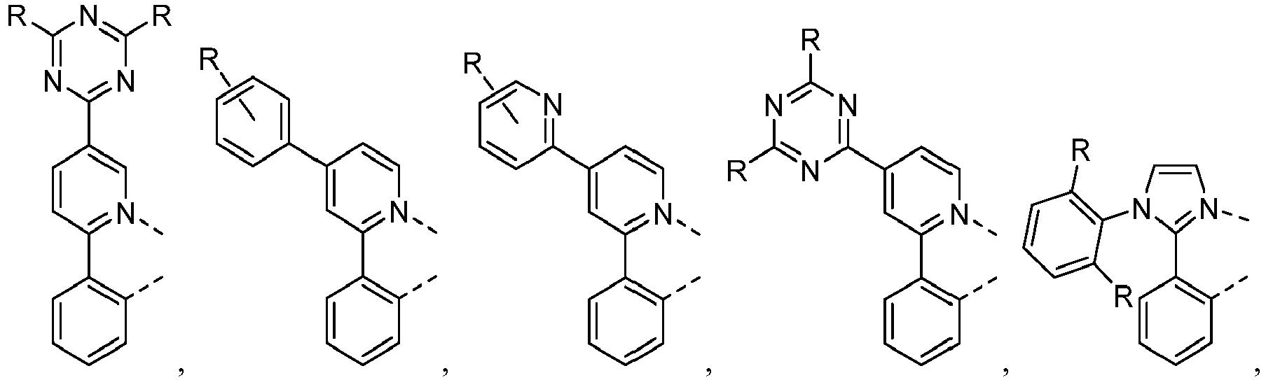 Figure imgb0331