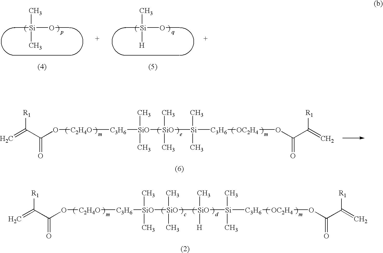 Figure US20090234089A1-20090917-C00005