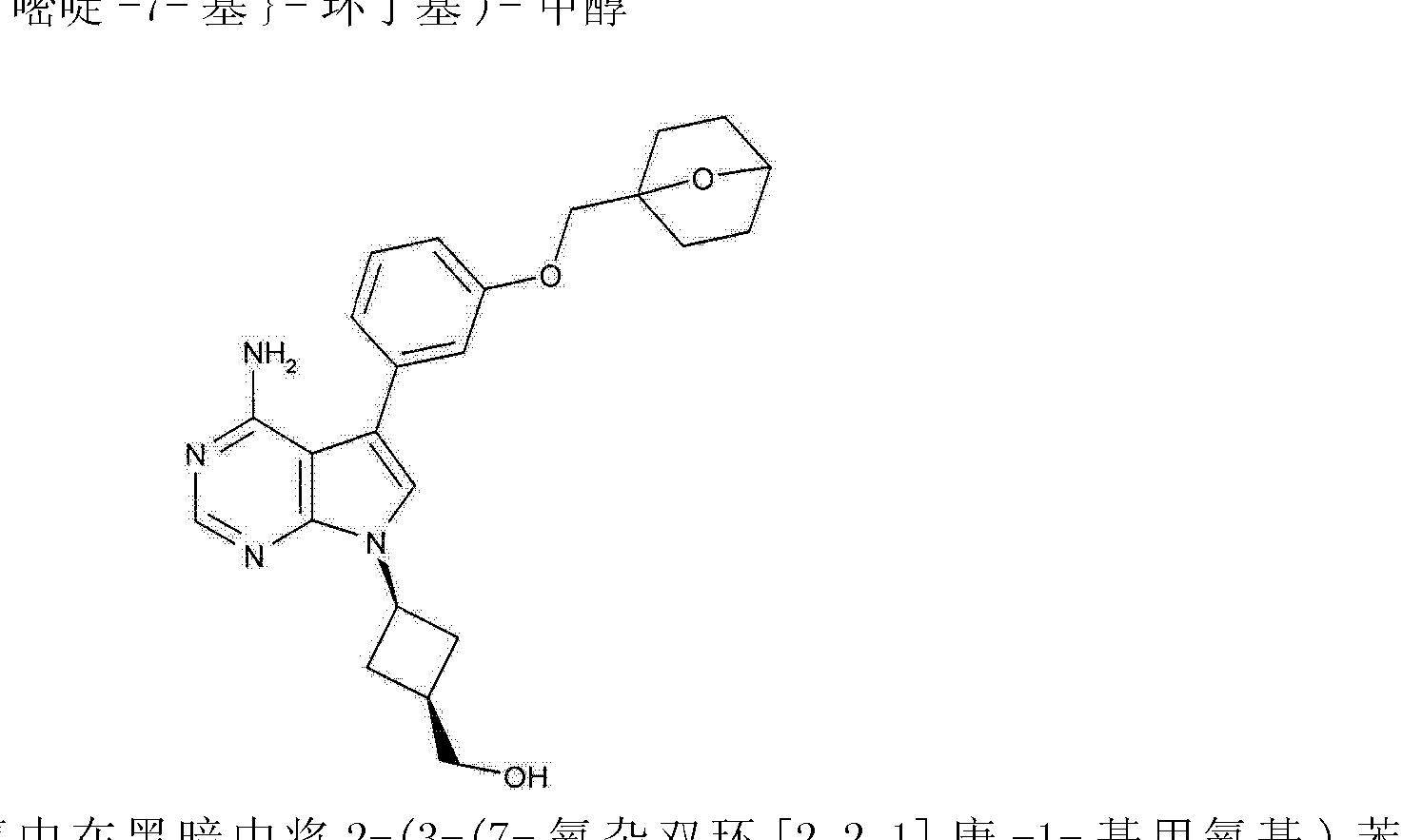 Figure CN103492390AD00471
