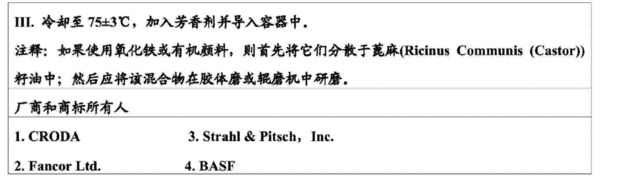 Figure CN103403102AD00221