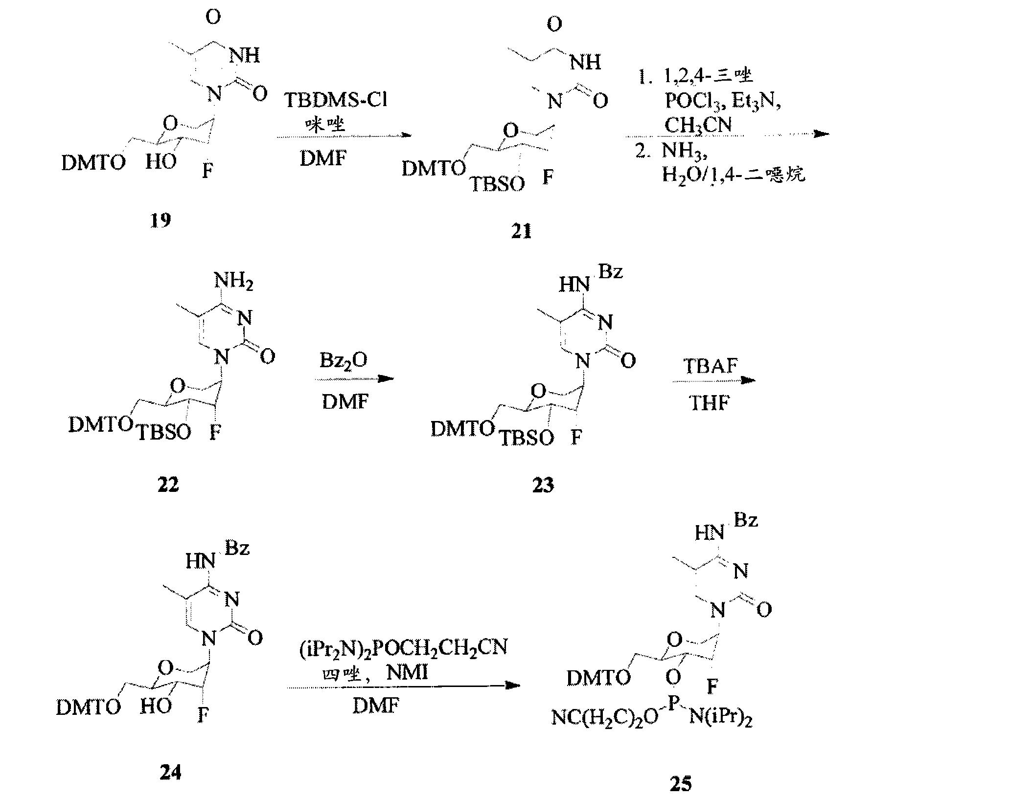 Figure CN101821277BD00731