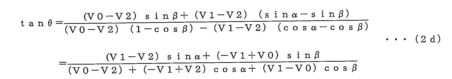 Figure 112004020116187-pct00002