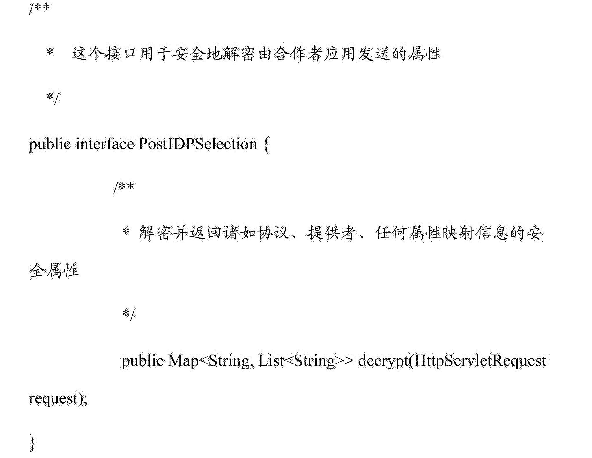 Figure CN104255007BD00651