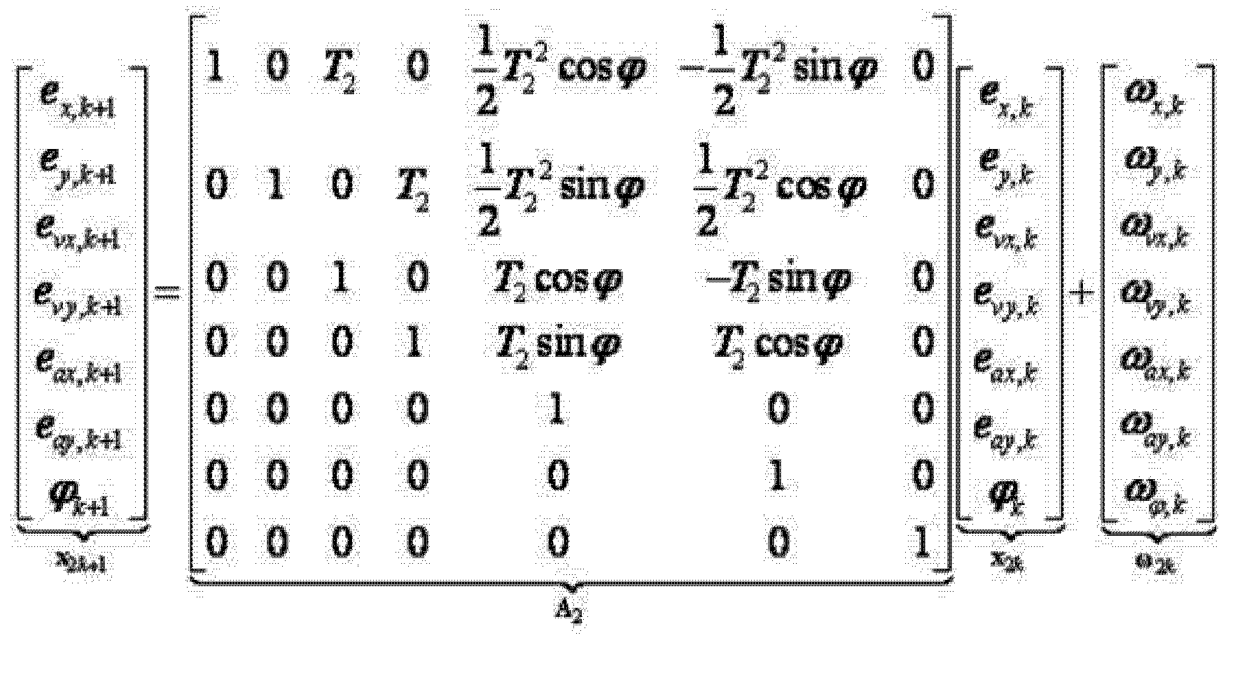 Figure CN102692223BC00031