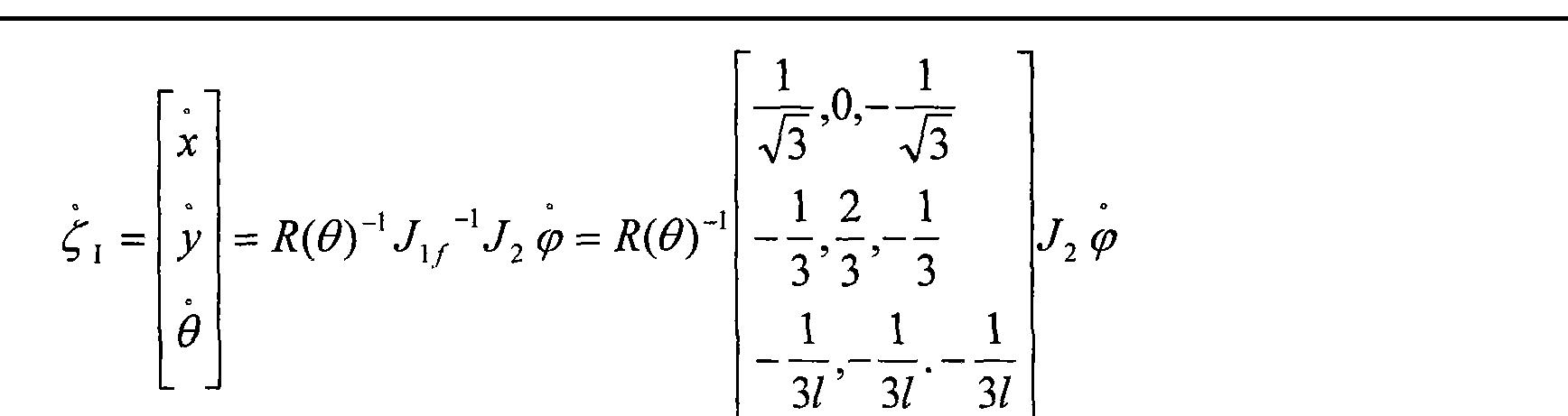 Figure CN102039589BD00111