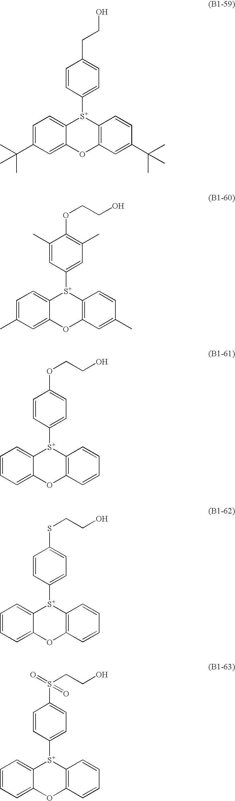 Figure US08852845-20141007-C00022