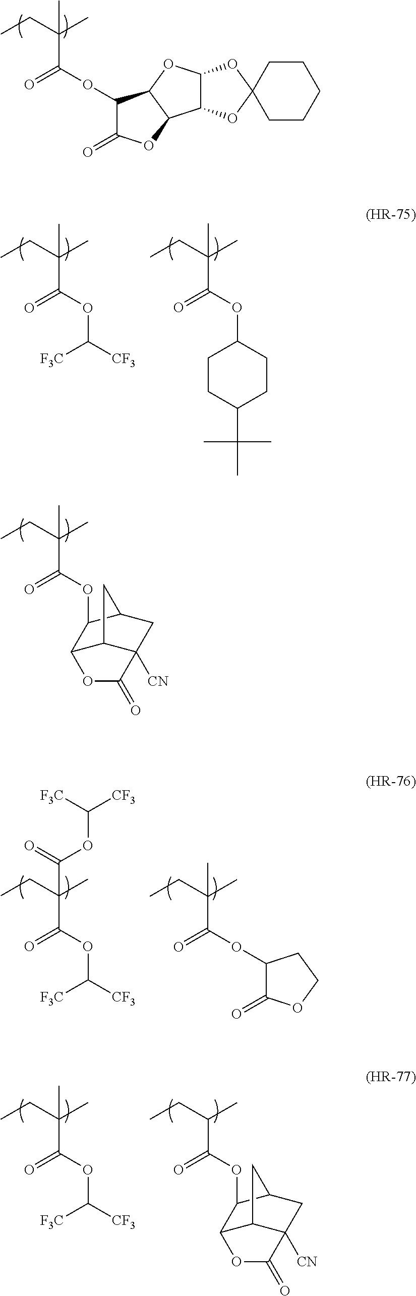 Figure US20110183258A1-20110728-C00127