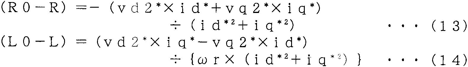 Figure 112007068650444-pat00006