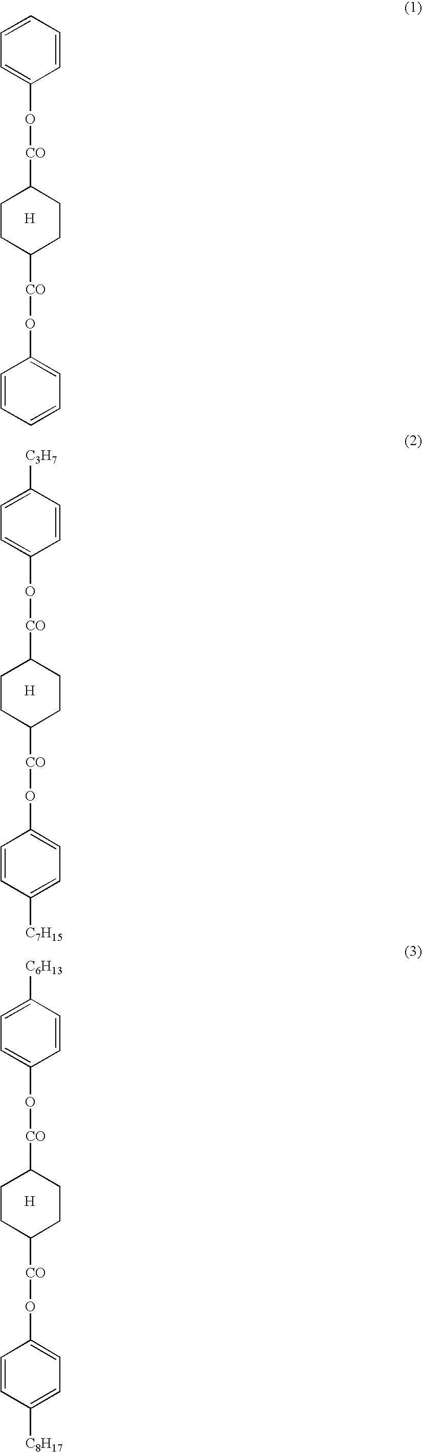 Figure US20090079910A1-20090326-C00001