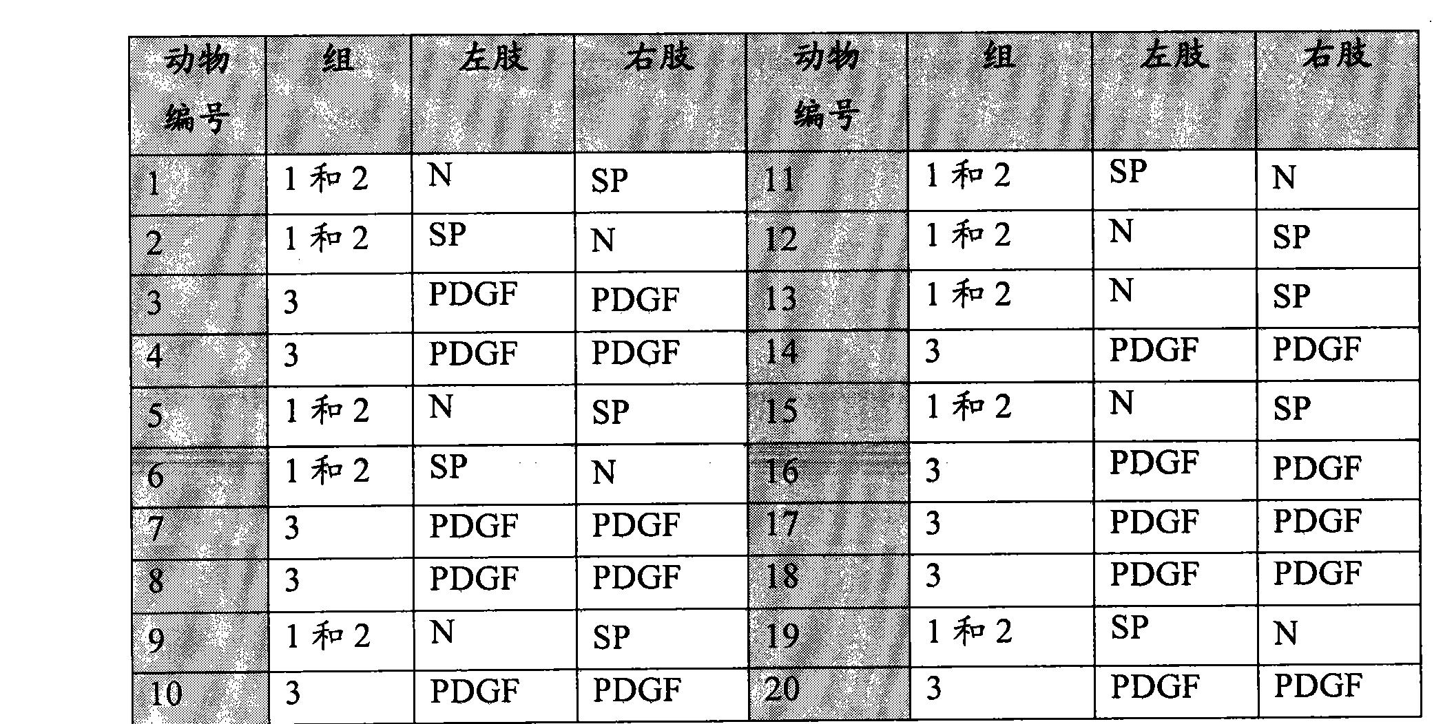 Figure CN102231992BD00411