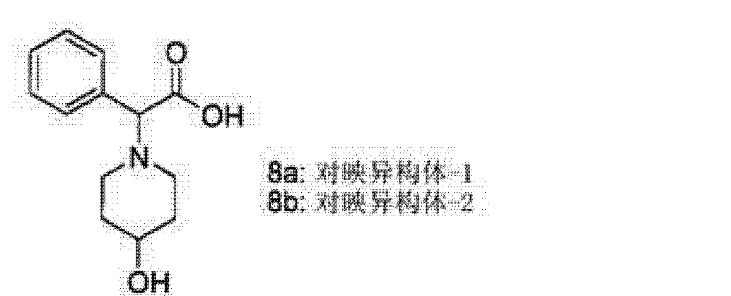 Figure CN102378762AD00531
