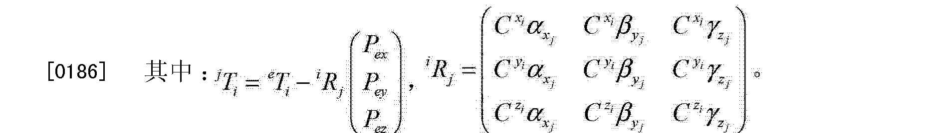 Figure CN104165584AD00182