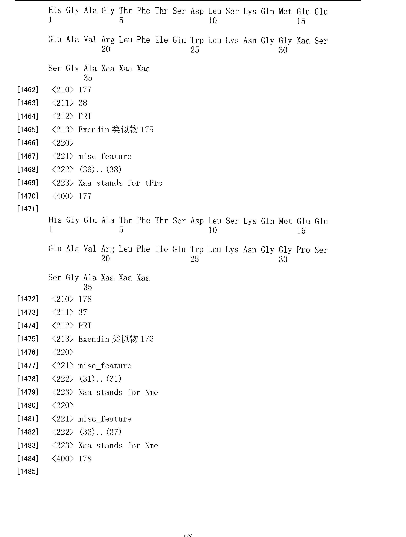 Figure CN101125207BD00681