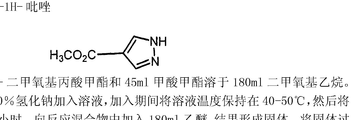 Figure CN101544606BD00601