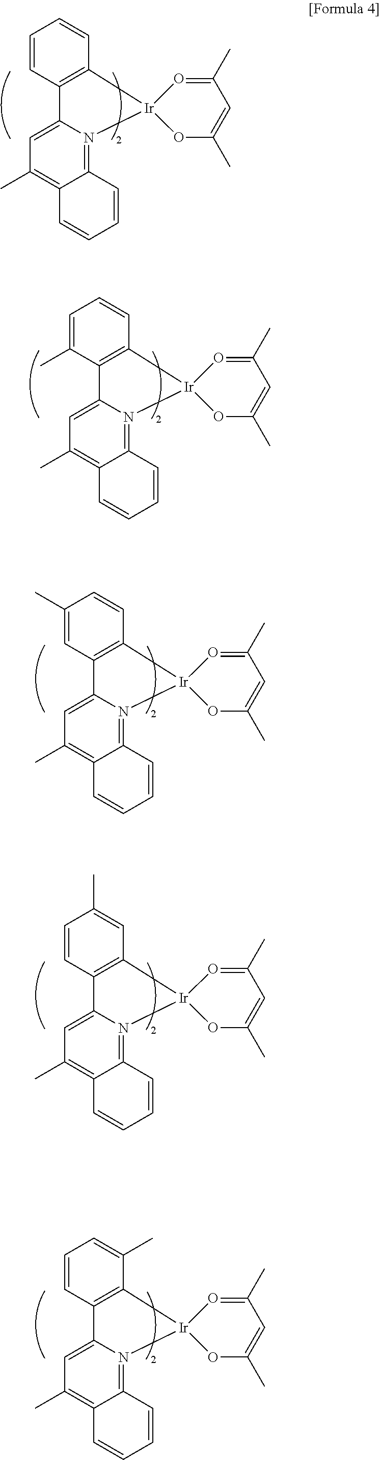 Figure US09324958-20160426-C00019