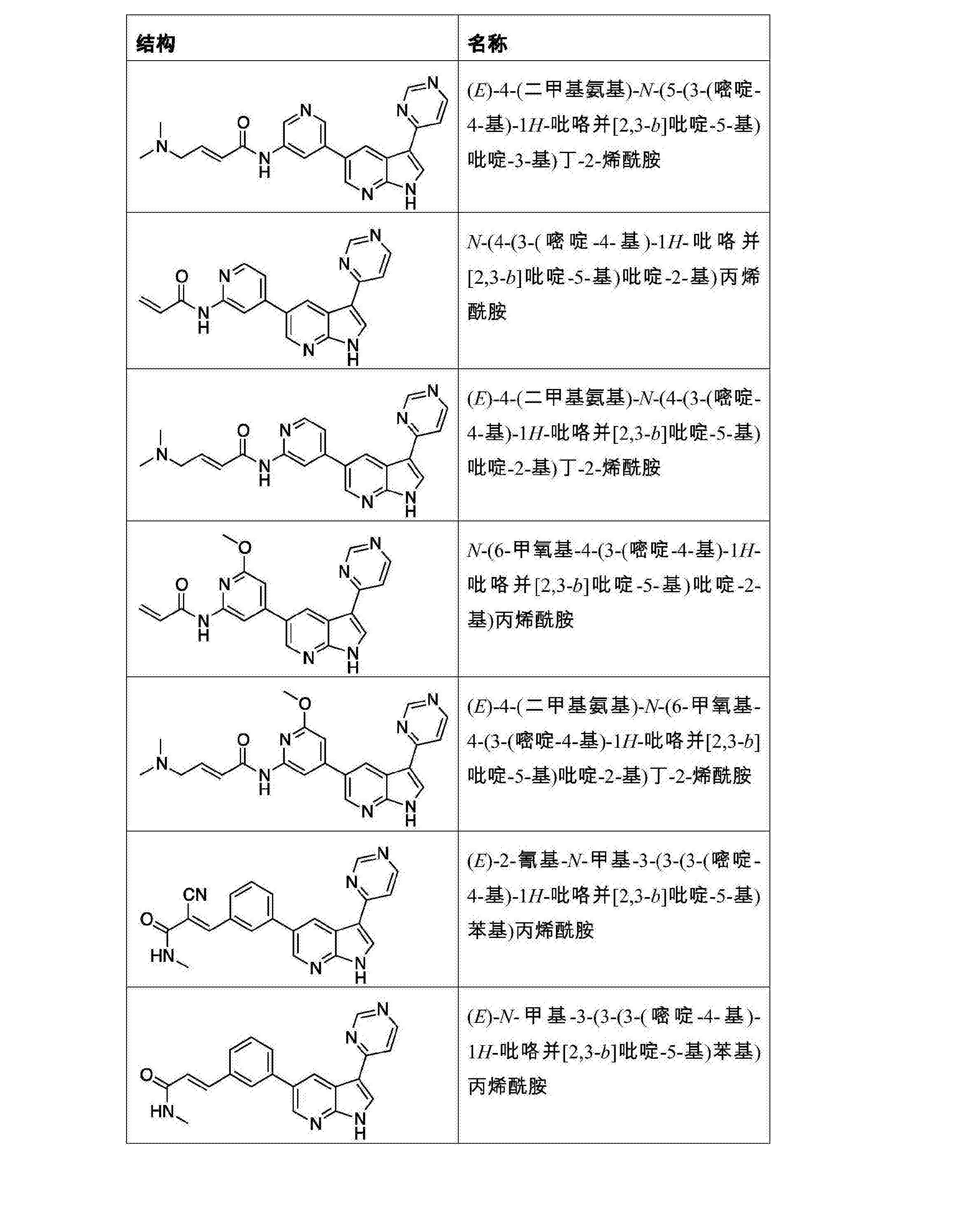 Figure CN107278202AD01311