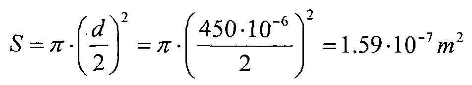 Figure 112010039492484-pct00025