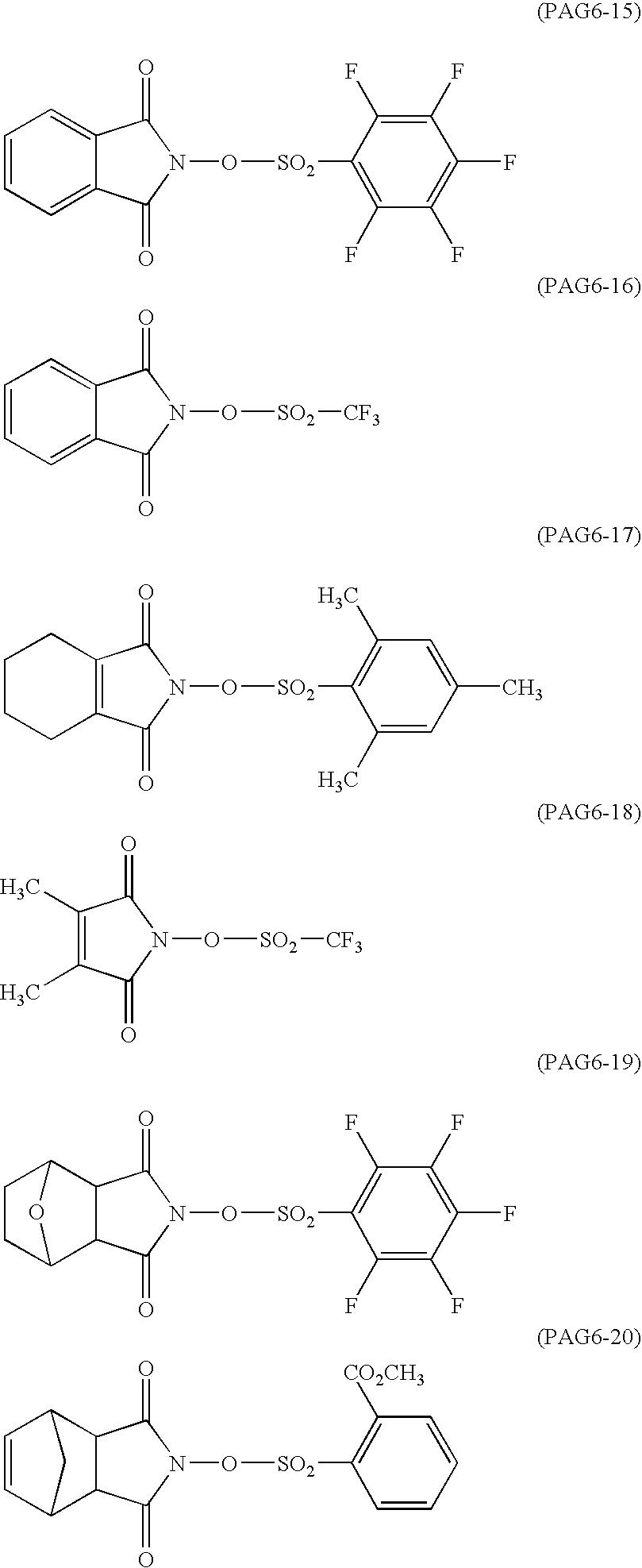 Figure US06696219-20040224-C00054
