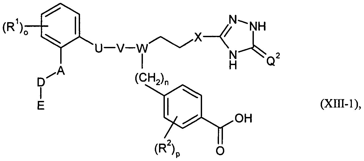 Figure imgf000023_0002