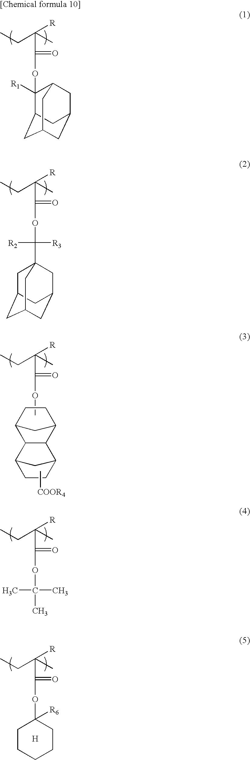 Figure US20080032202A1-20080207-C00010