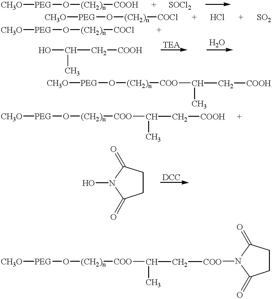 Figure US06214966-20010410-C00011