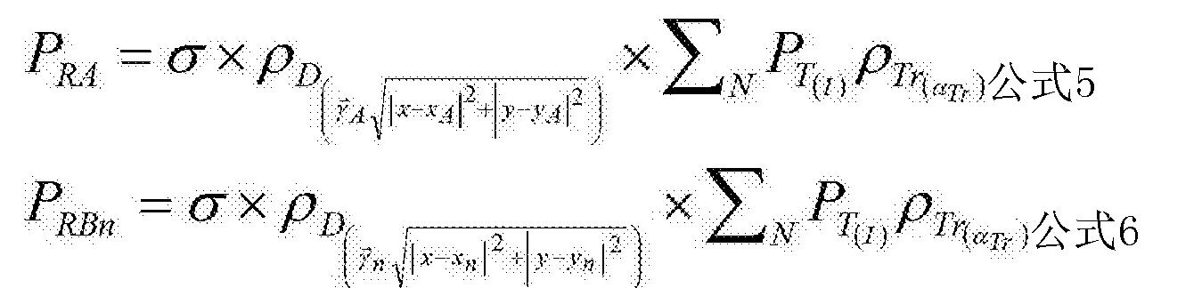 Figure CN103491534BD00082
