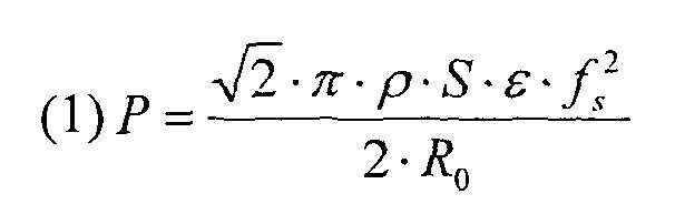 Figure 112015061576577-pct00034