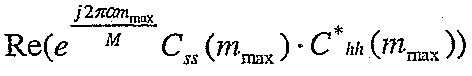Figure 112010026395178-pct00139