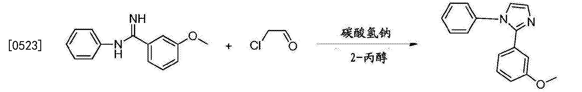 Figure CN106749425AD01553