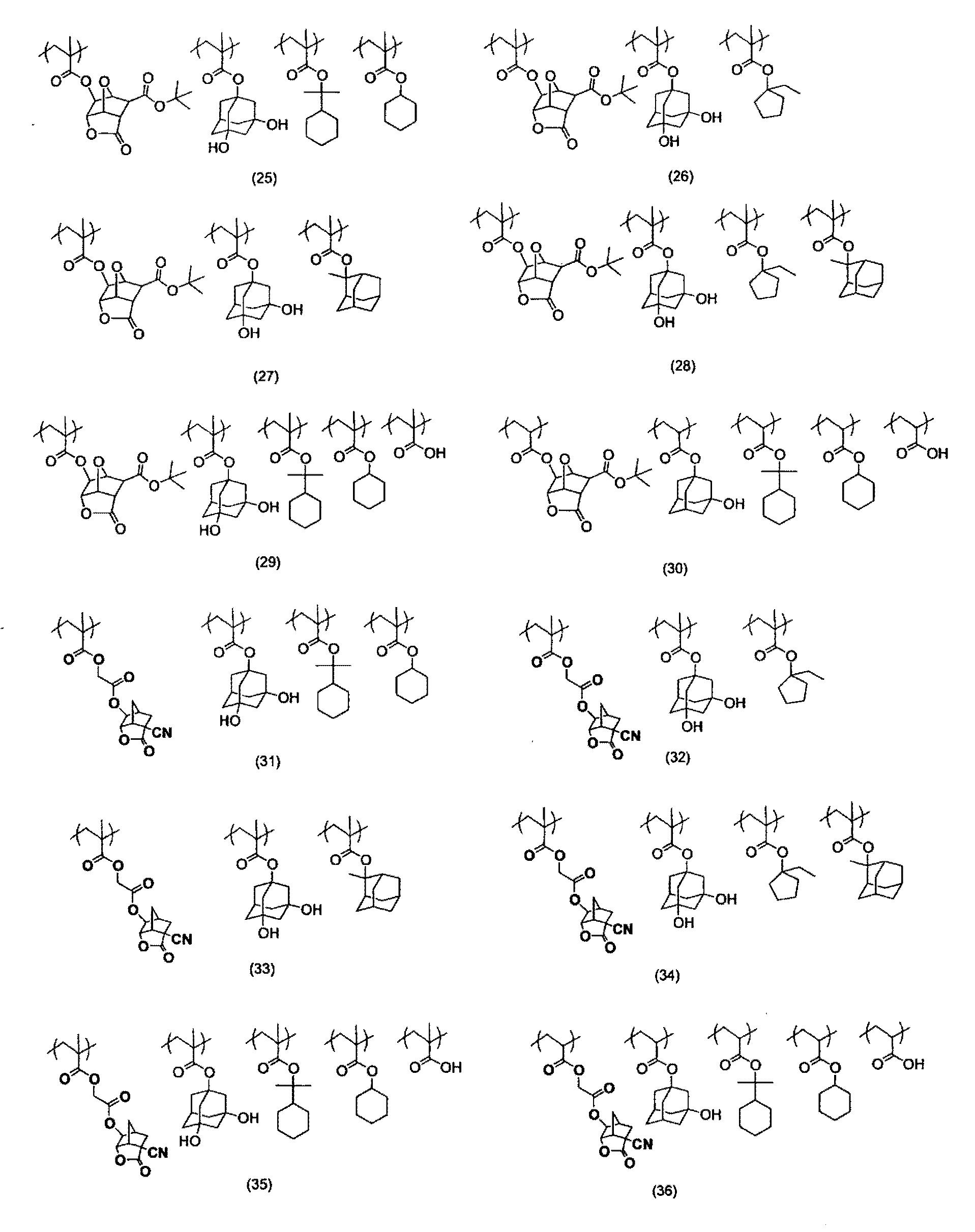 Figure 112011039817284-pct00101