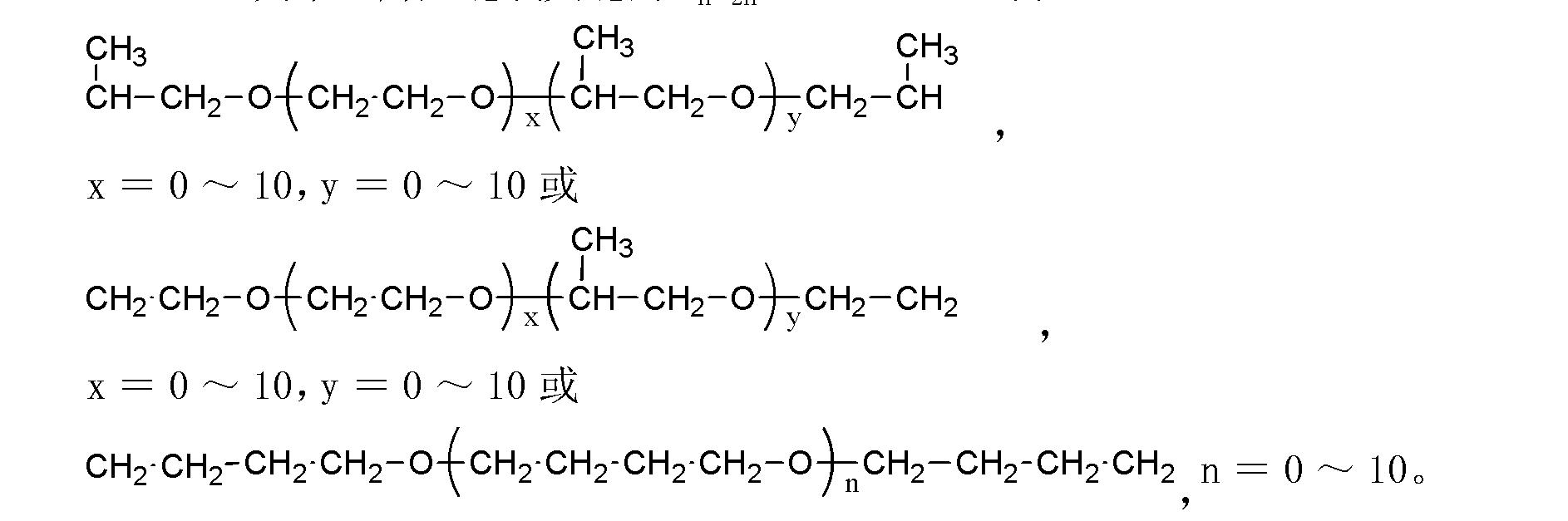 Figure CN102604072BD00061