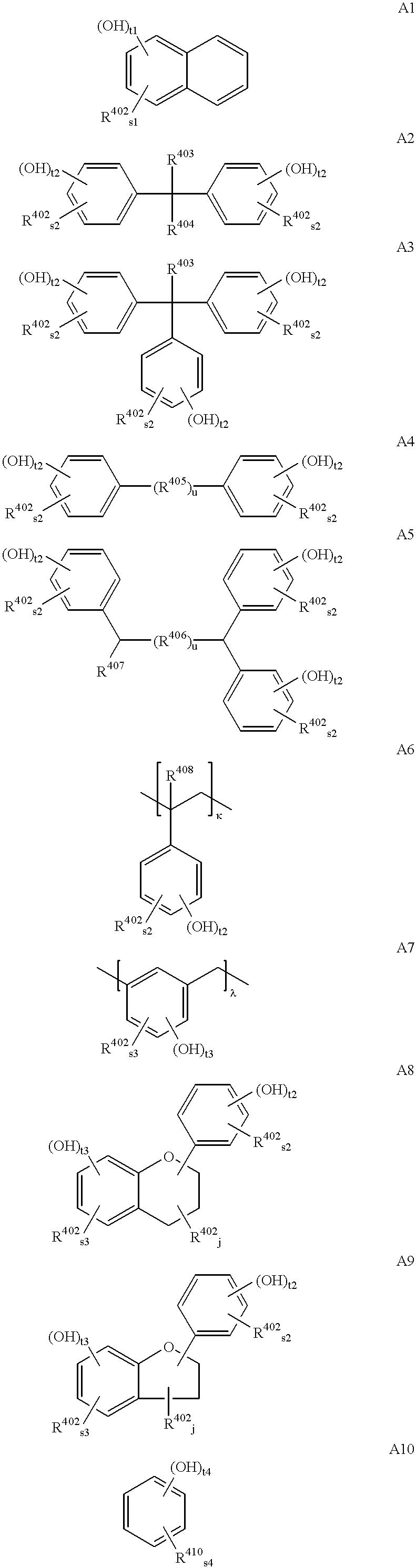 Figure US06531627-20030311-C00035