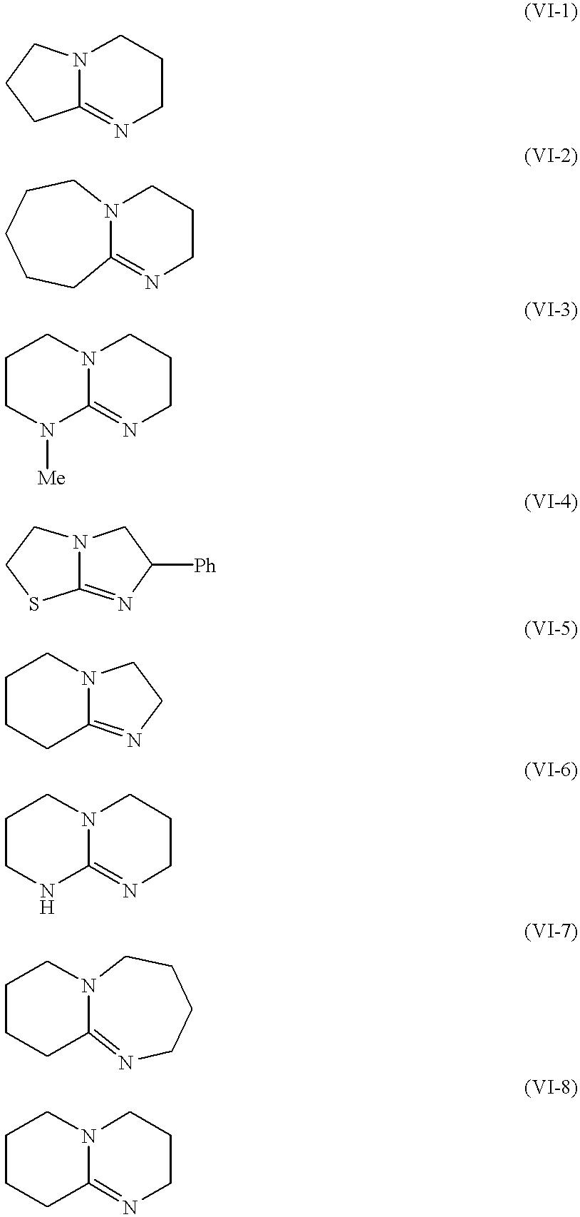 Figure US06696219-20040224-C00060