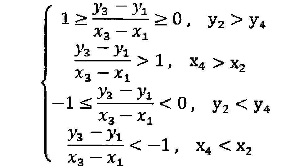 Figure CN105066964AC00032
