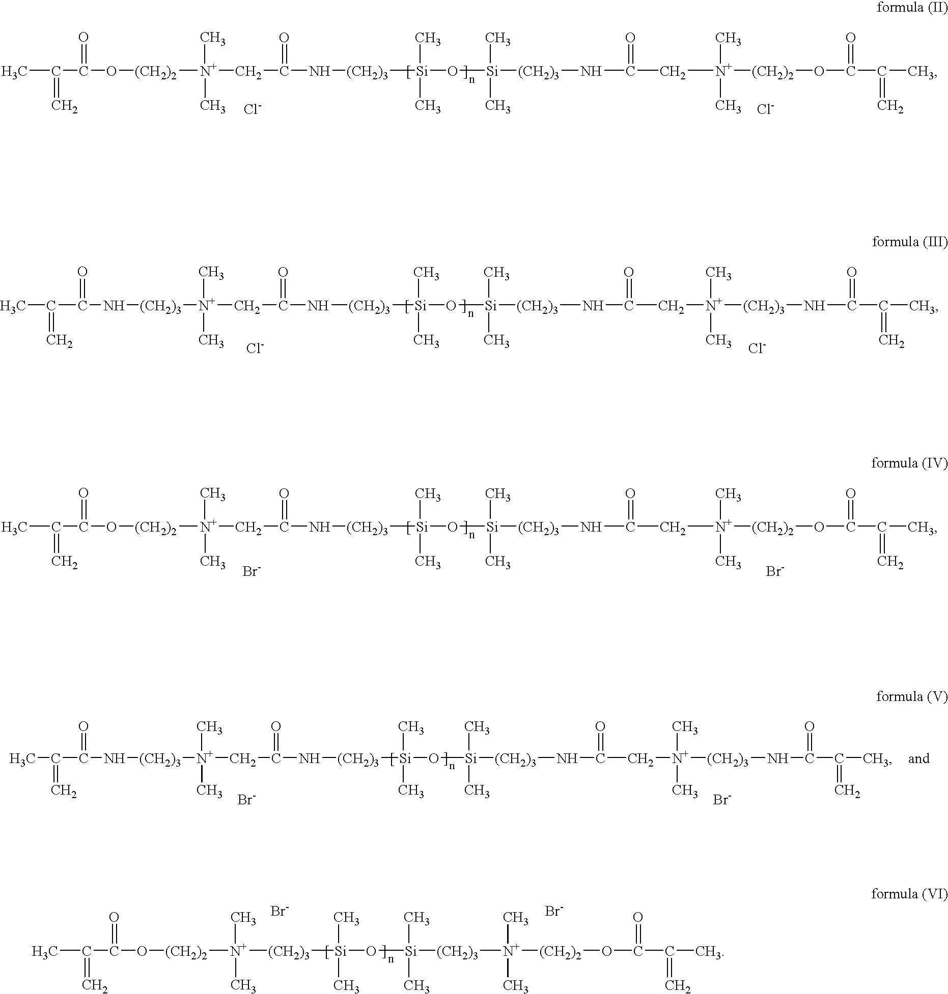 Figure US20070142584A1-20070621-C00017