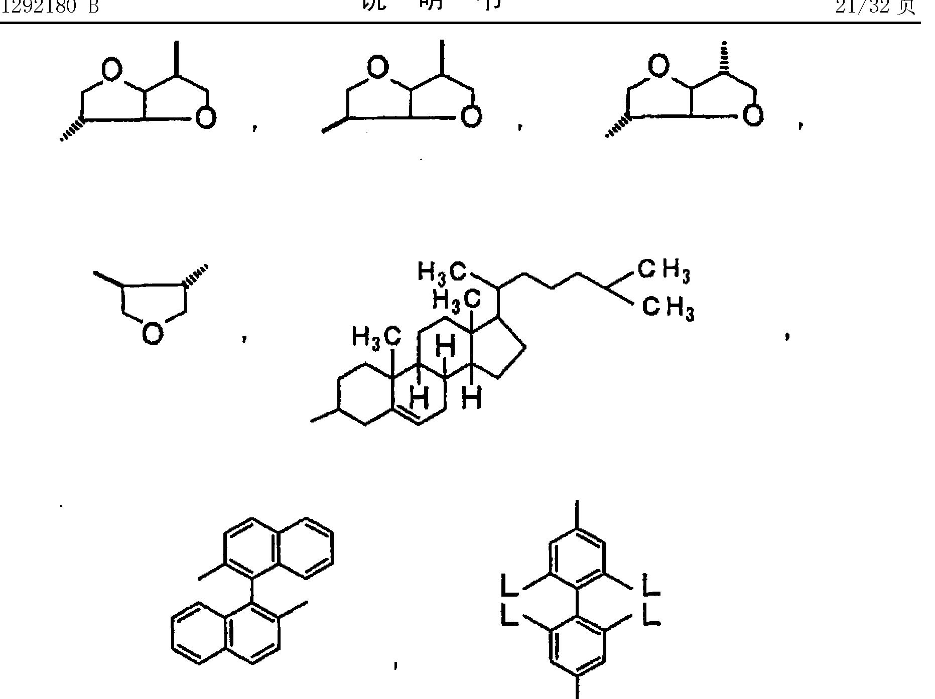 Figure CN101292180BD00241