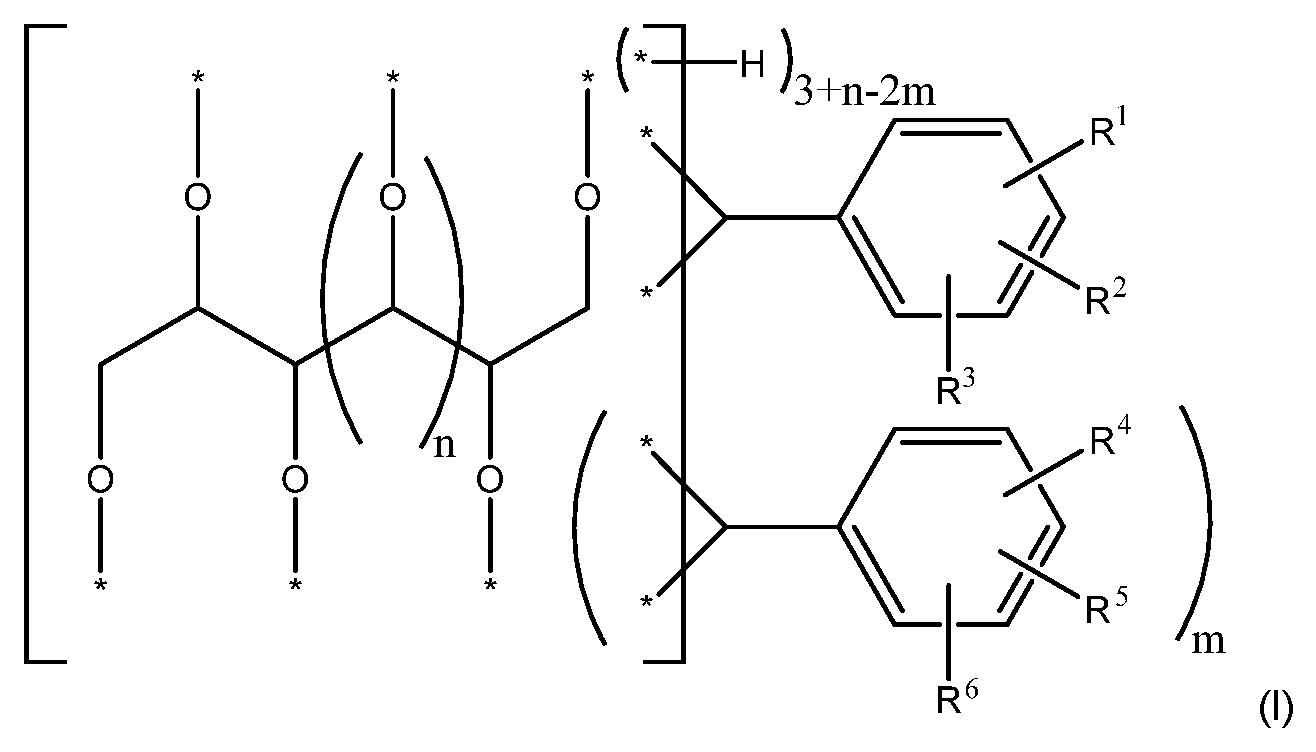 Figure DE102017210141A1_0019