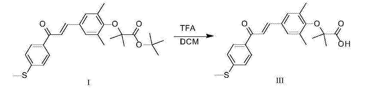 Figure CN106674069AD00111