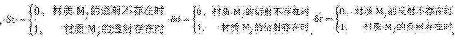 Figure CN103634810BD00141