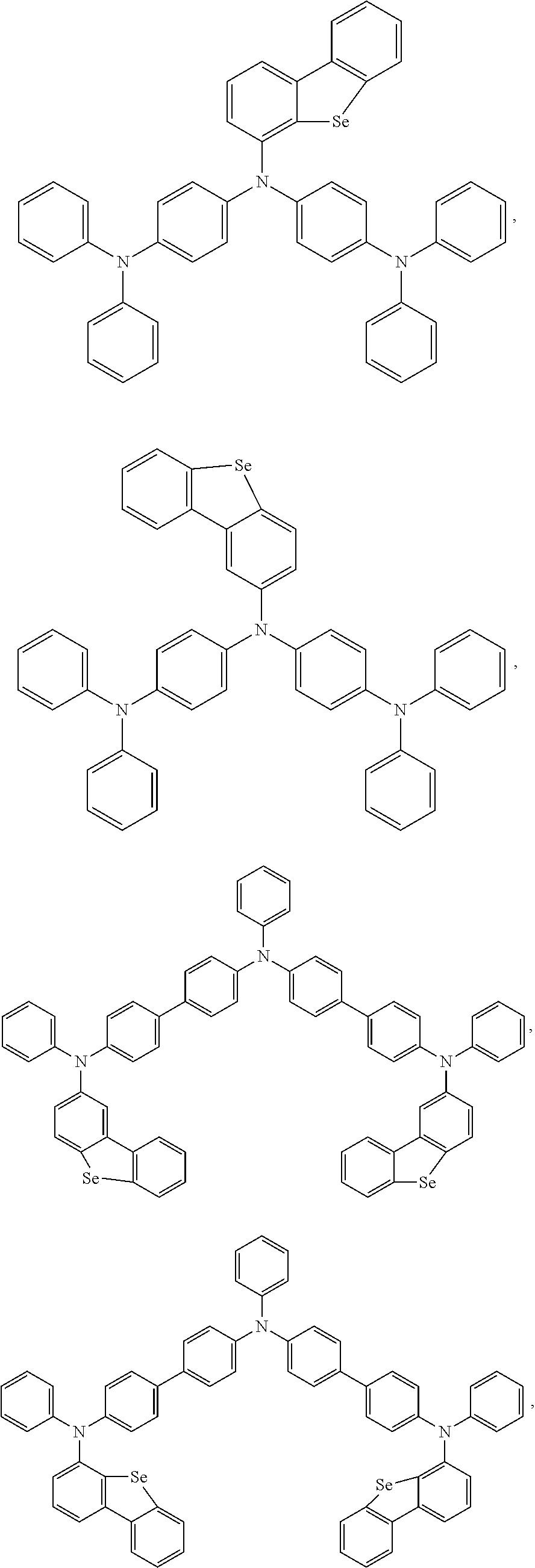 Figure US09455411-20160927-C00226