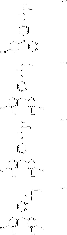 Figure US20050158641A1-20050721-C00020